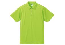 5051-01 5.3オンス ドライCVCポロシャツ(ボタンダウン)(ポケット付)