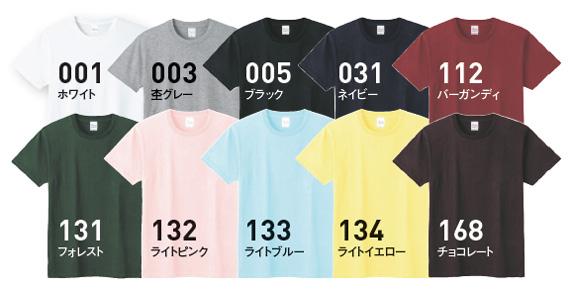 00300-ACT ドライTシャツ カラーバリエーション