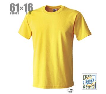 OE1116 オープンエンドマックスウェイトTシャツ